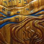 Temple Emanuel Ark Doors